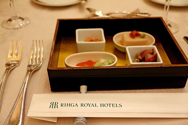12リーガロイヤルホテル前菜IMG_5466