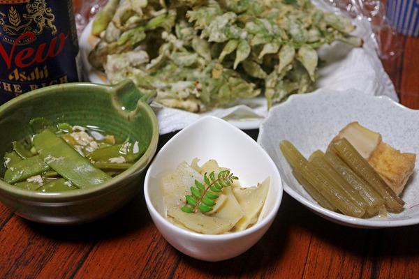 15山菜IMG_9888