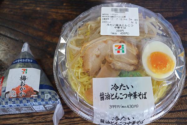 12冷たい醤油とんこつ中華そばIMG_2485