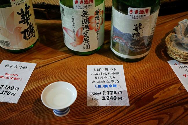 12しぼり花ハトIMG_4929