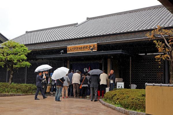 12日本料理大森IMG_1824