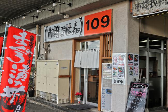 12市場ごはんIMG_4874