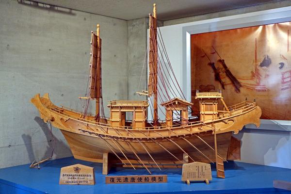 12遣唐使船模型IMG_4586