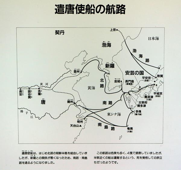 12地図IMG_4585