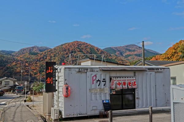 12山創IMG_6768