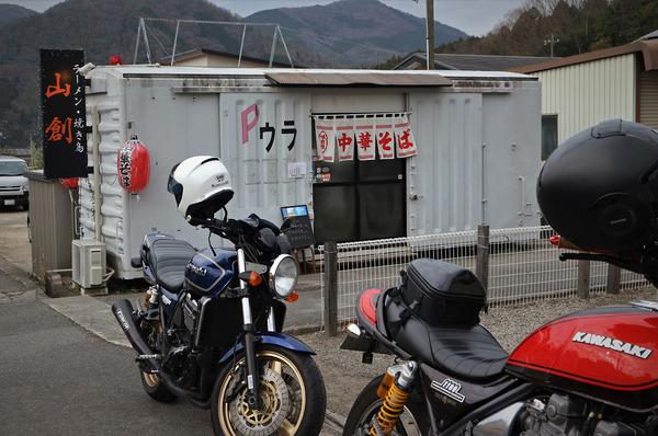 14山創IMG_7097