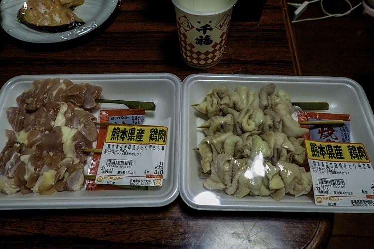 75熊本県産P6100133-Edit
