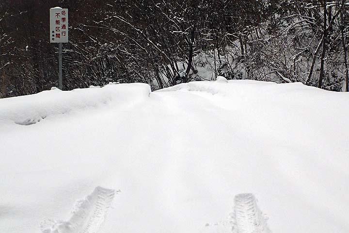 720冬季通行不能区間P1190149