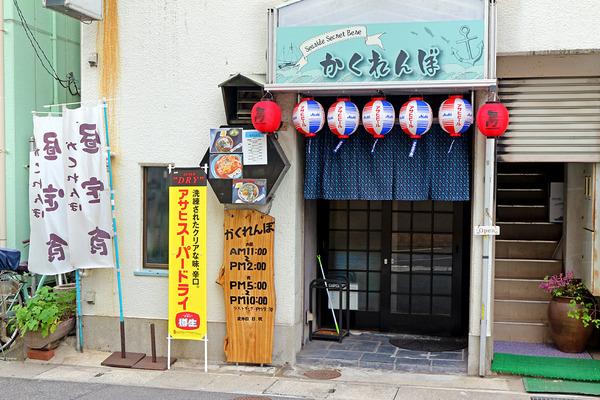 12かくれんぼIMG_0087