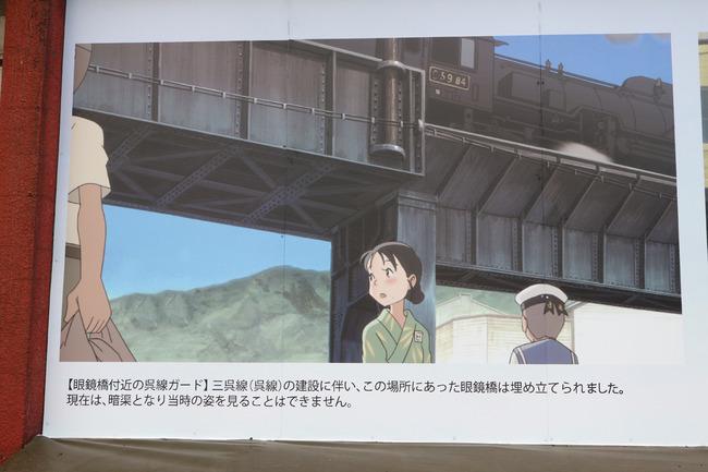 12眼鏡橋絵IMG_4516
