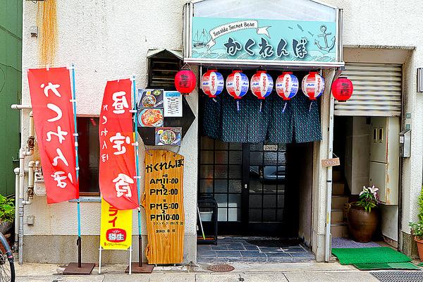 12かくれんぼIMG_0309