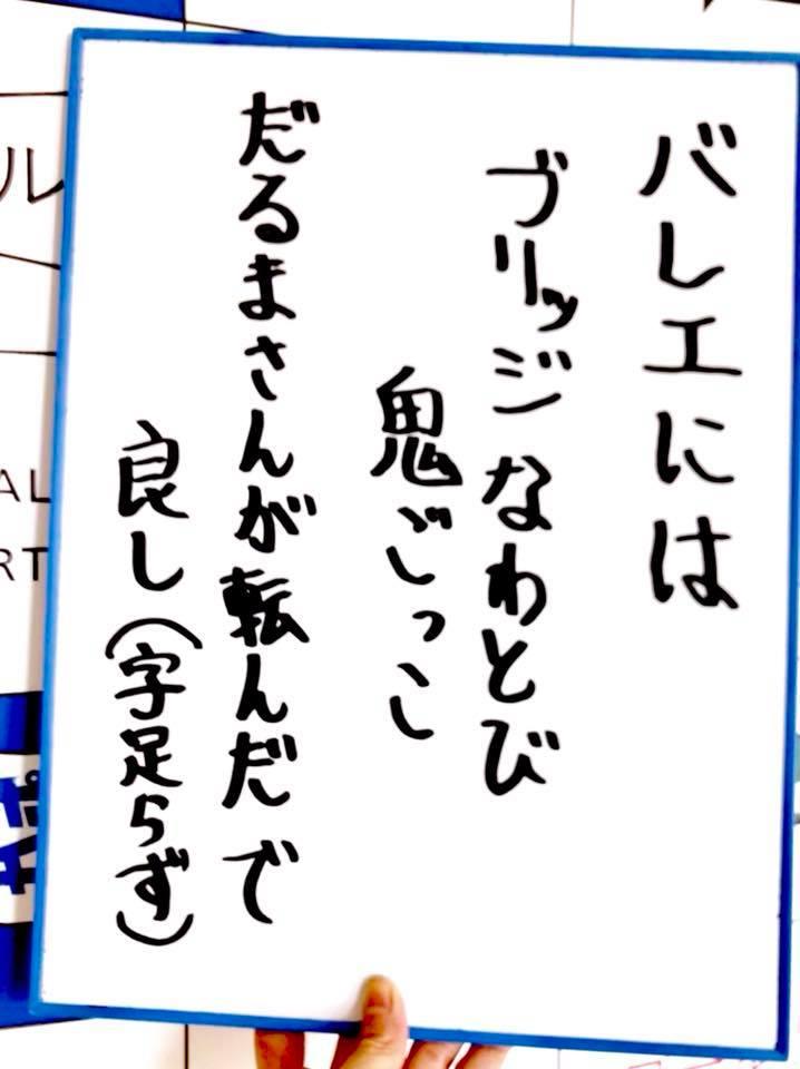 札幌の悩めるバレエ・フィギュアスケート・ダンサーの為の情報箱                        quality_of_life