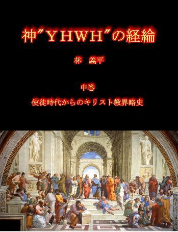tyukan_hyousi_thum