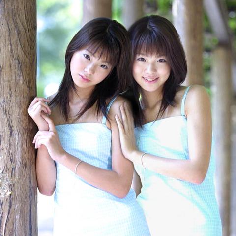 twins1352