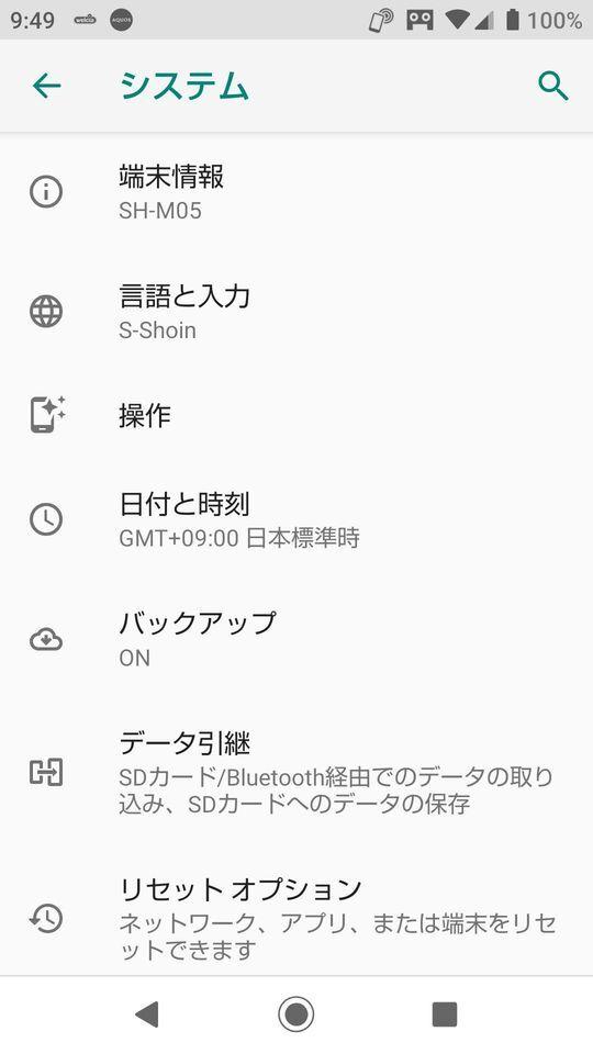 Screenshot_20201106-094946_result