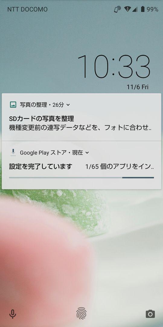 Screenshot_20201106-103351_result