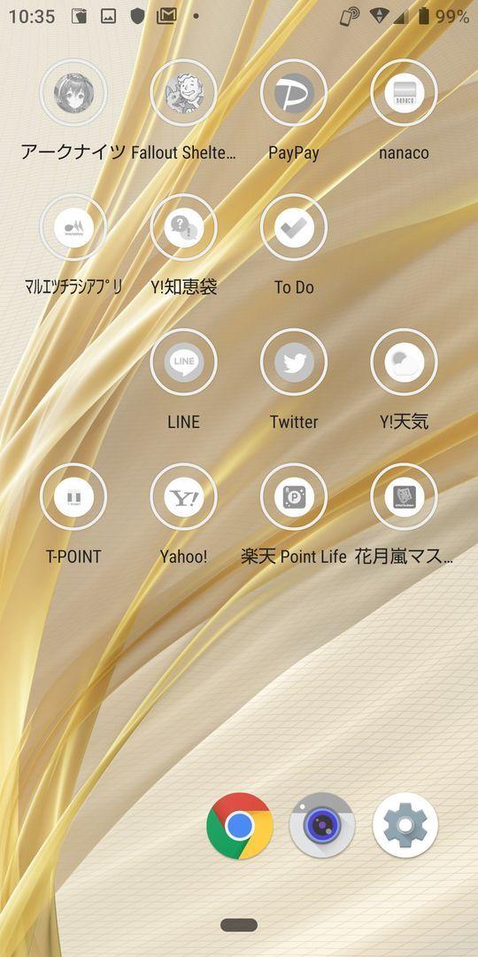 Screenshot_20201106-103556_result