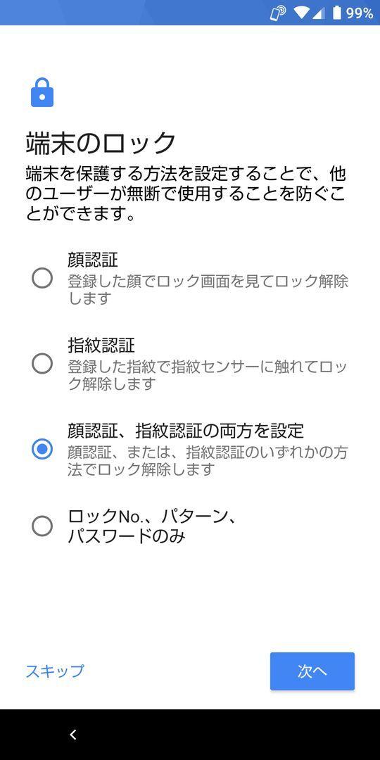 Screenshot_20201106-102629_result