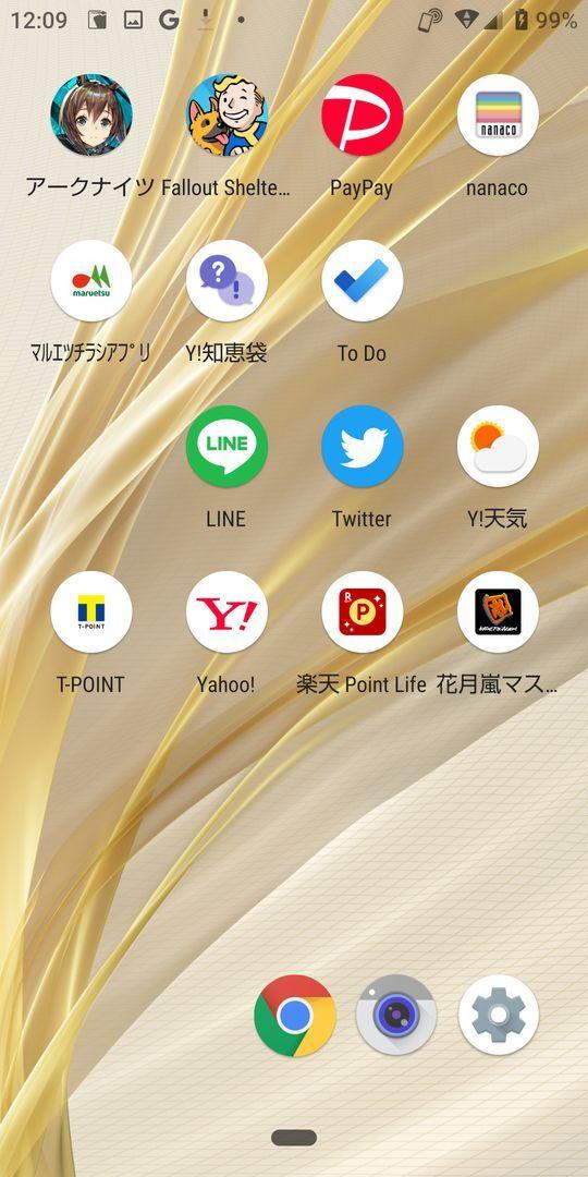 Screenshot_20201106-120958_result