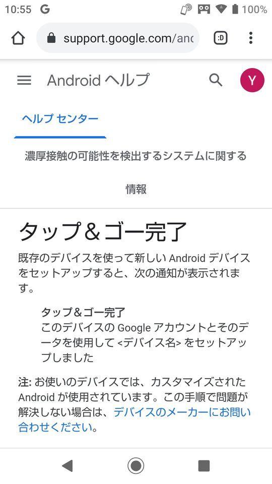 Screenshot_20201106-105503_result