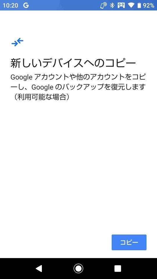 Screenshot_20201106-102031_result