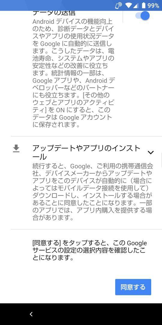 Screenshot_20201106-102601_result