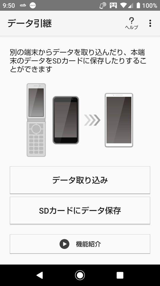 Screenshot_20201106-095005_result