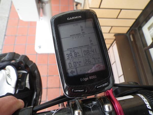 IMGP7505