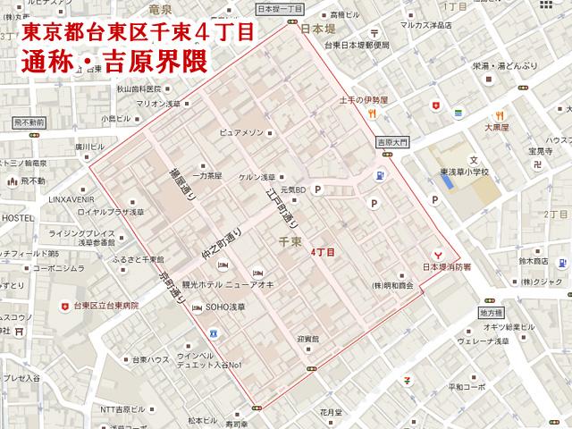 東京都台東区千束4丁目の全体マップ