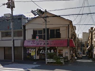 ますみ寿司の外観画像