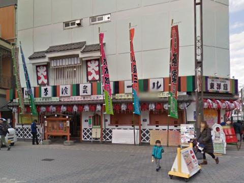 浅草演芸ホール外観画像