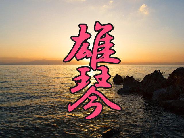雄琴から望む琵琶湖の夕焼け