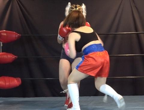 mixedboxingemi0106