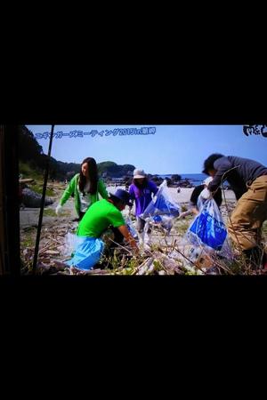 串本清掃2