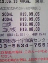 4d6430c8.JPG
