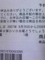 803d9391.JPG