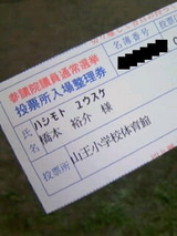 8217dc95.JPG