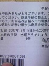 ede10054.JPG