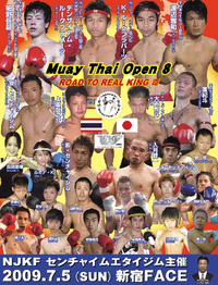 0705NJKF Muay Thai Open 8