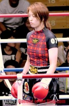 Reina Matsuda