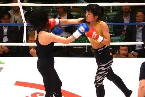 大塚尚子 vs RANNA