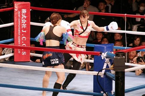 神村エリカ vs RENA
