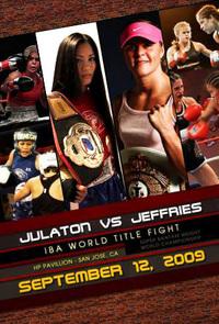 ジュラトン vs ジェフリーズ