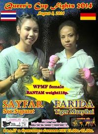 sayfar_vs_farida