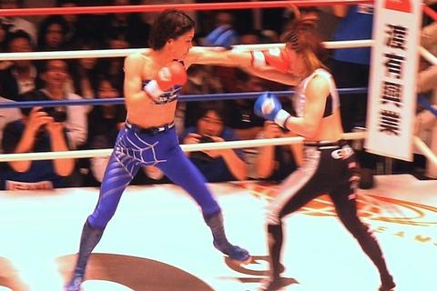 高橋藍 vs 藤野恵実