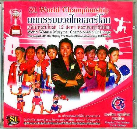 World Women Muay Thai Championship Challenge