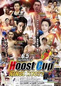 Hoost Cup KINGS KYOTO