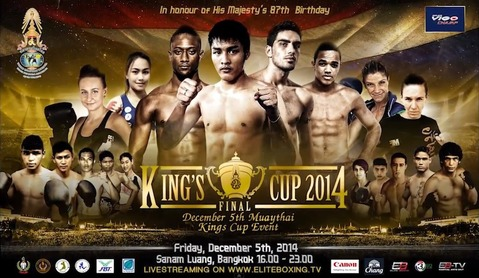 KING'S_CUP2014