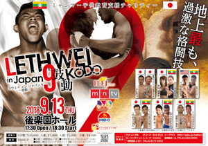 180913lethwei-poster