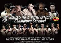 rebels48-01